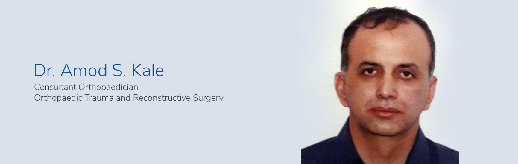 Dr. Amod S. Kale